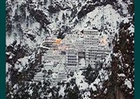 Shri Mata Vaishno Devi Shrine