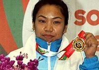 Mirabai Chanu
